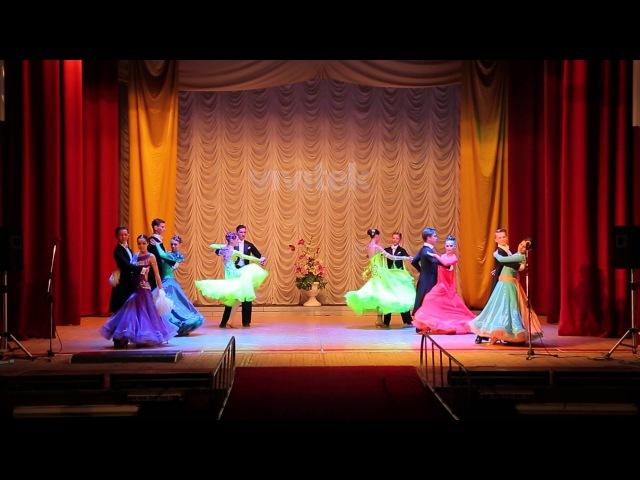 Танцевально-спортивный клуб Аэлита - отчетный концерт 2015 года