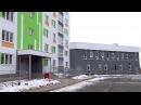Жилой комплекс Зеленый берег г Дзержинск Нижегородская обл