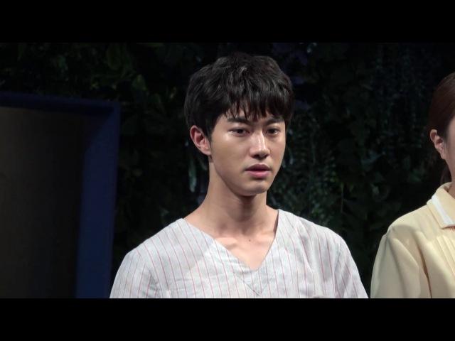 171021 엘리펀트송 밤공 커튼콜 이석준 윤사봉 곽동연 배우