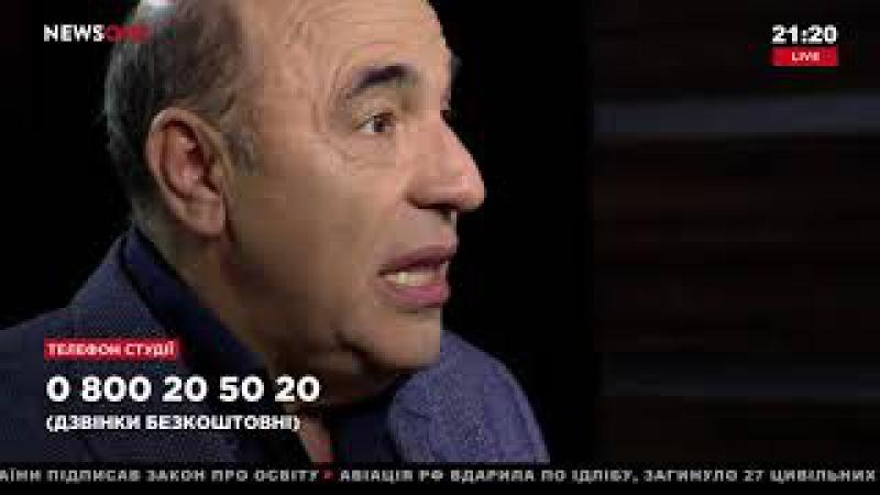 Рабинович: МВФ загнал Украину в глухой угол и не признается в этом. Последствия ...