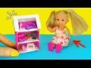 КУКОЛЬНЫЙ ДОМИК для КУКОЛ 🌟 Игрушки для Кукол! ДОМ МЕЧТЫ Барби мама! СВОИМИ РУКАМИ Ирина Иваницкая