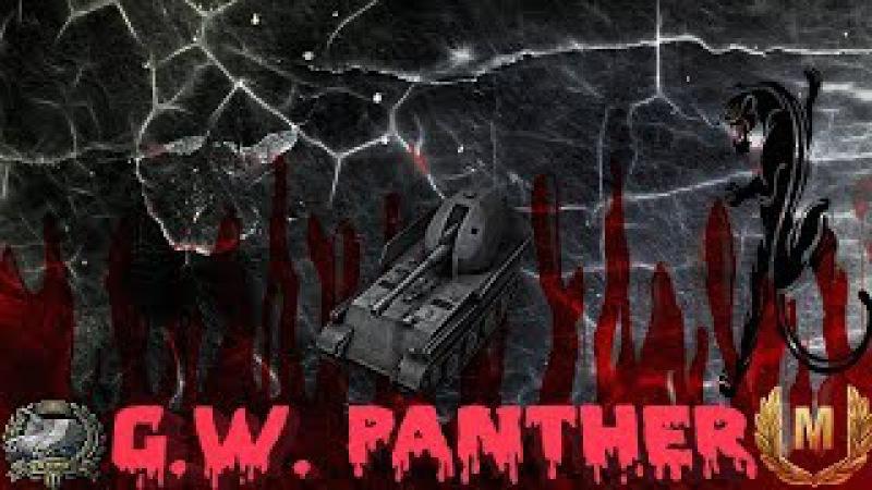 G.W. Panther - Мастер. 3К. Медали - Гора, За контрбатарейную стрельбу.