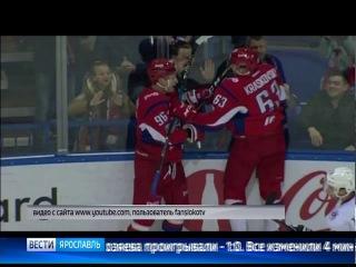 «Локомотив» на своей площадке обыграл «Торпедо»