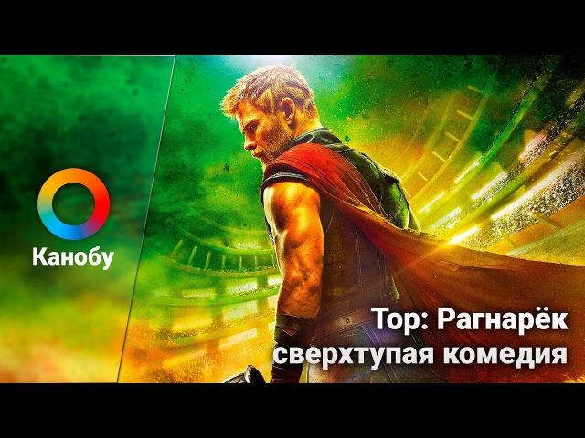 HYPE NEWS 23 10 2017 Тор Рагнарёк и хейтеры конец NeoGAF читерские чистки в PUBG
