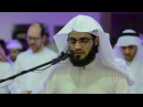 Best Quran Recitation in the World 2017 Surah Maryam Heart Soothing by Muhammad Al Kurdi