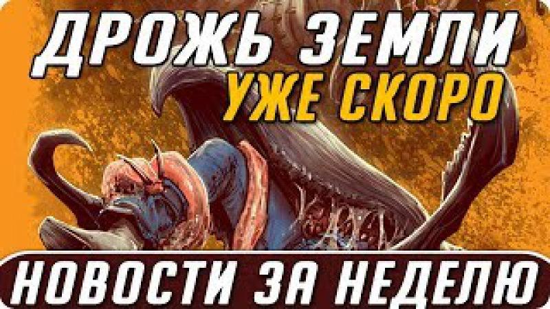 Самые интересные новости о сериалах / «Дрожь земли», «Академия» Азимова, «Сверхл...