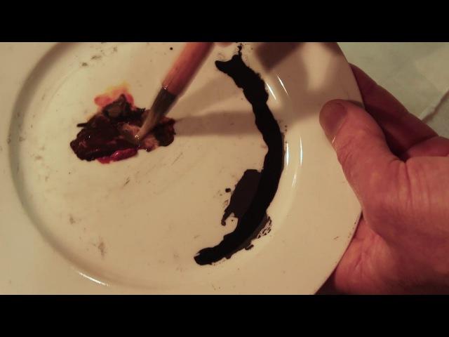 Видео урок по китайской живописи гохуа с Вячеславом Синкевичем тема Бабочка