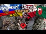 СРАВНЕНИЕ ГЕТТО 5 СТРАНРоссия-Украина-Польша-США-БангладешМосква Нью-Йорк Киев...