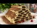 Торт Избушка без Выпечки! Когда нет времени на готовку!