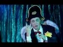 2009 Маски–шоу — Ночная симфония Часть 1