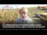 В Хмельницкой области разбился самолет, два пилота погибли 29.09.17