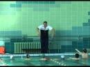 Видео Фильм «Плавание Первые Уроки» Часть 5