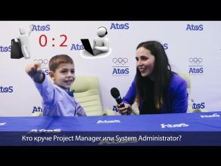 Дети Atos про USB, SEO, Wi-Fi и хакеров