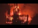В Никола-Ленивце на Масленицу сожгли 30-метровый деревянный костел