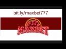Maxbet777 Лучшее Казино Играть на деньги смотреть фильм кино casino хентай porno anal минет фильм кино xxx