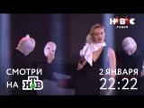 Полина Гагарина на «Высшей Лиге»