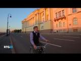 Велопрогулка по Петербургу белой ночью 2013 (фильм RTG)