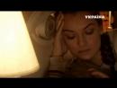 Катина Любовь 13 серия