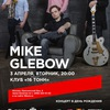 MIKE GLEBOW