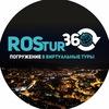 Rostur Rostur