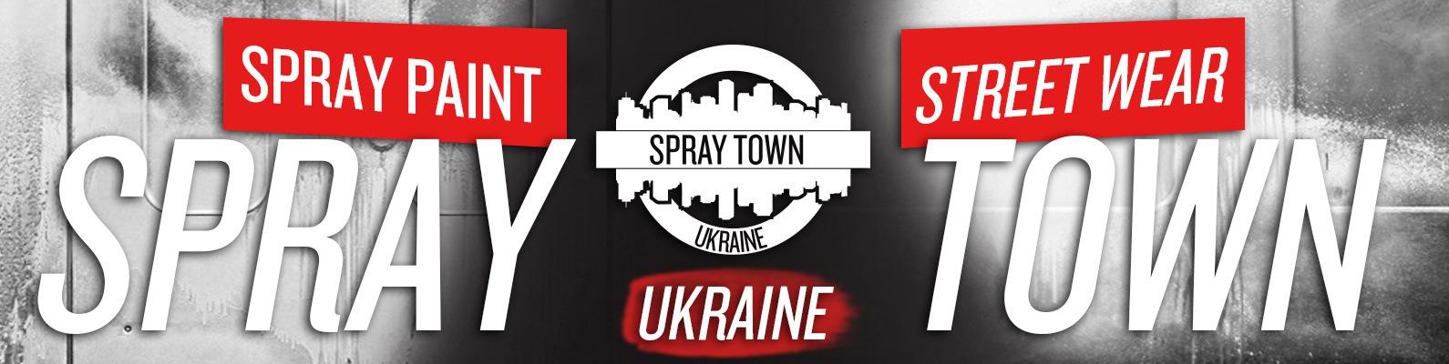 eadfcf0b Spray Town - граффити, одежда, кроссовки Украина | ВКонтакте