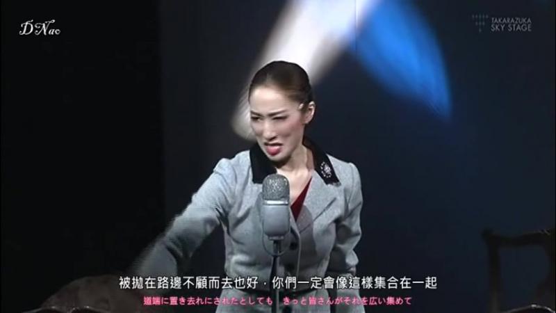 Santa Evita OG 2015 OG Mizu Natsuki