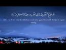 وديع اليمني - وتلاوة جدا جميلة - وإذا رأوك إن يتخذونك إلا هزوا أهذا الذي بعث الله رسولا
