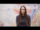 Видеоотзыв Елены. Занятие по арт-терапии