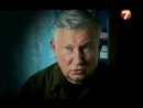 2008 Смерти нет Тайна академика Бехтерева