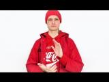 Илья Трикси - плащ Блэк речка