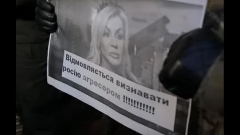 Білик визнала Росію країною-агресором і їй активісти дозволили дати концерт у Львові