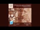 Изобразительная грамота Леонардо да Винчи Лекция №2 профессора В.А. Мельникова