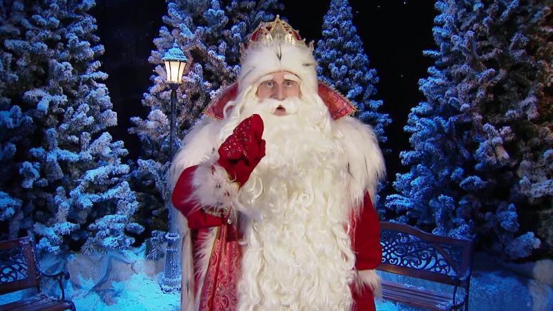 Супер Новый год Дед Мороз