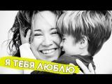 5 причин, почему мы любим мам!