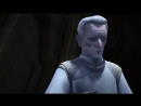 Звёздные войны повстанцы финал 4 сезона 15-16 серии