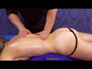 *64к. Начало чувственного массажа