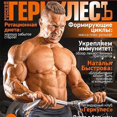 Дмитрий Лаппалайнен