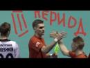 3 период в игре - последняя минута матча с Италией обнимашки и Флорбол Floorball ФС2018 - ДОМОЙ