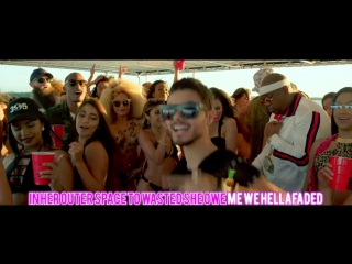 Pitbull, Stereotypes - Jungle ft. E-40, Abraham Mateo
