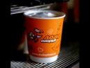 Кофе разгоняет каждое утро!