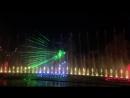 Лазерное шоу поющих фонтанов 🇻🇳