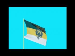 Мой первый 3d флаг