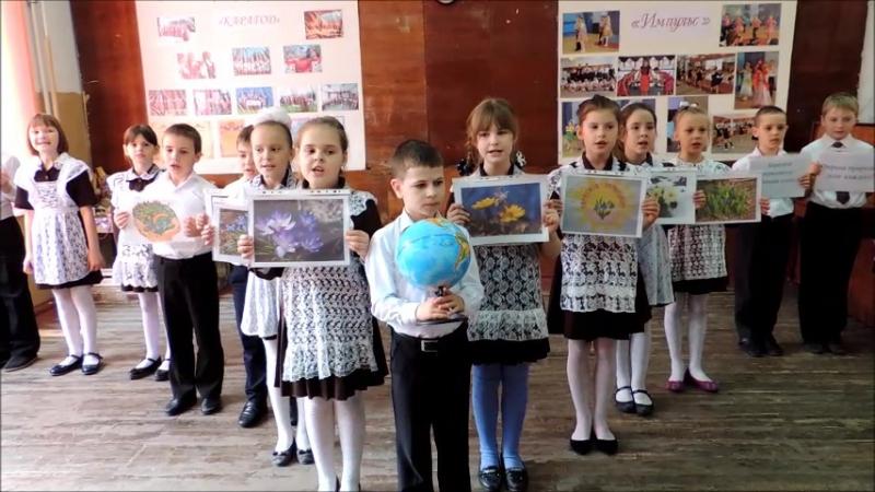 Фильм СМиД Берегите первоцветы МОУ Веселолопанская СОШ 2017