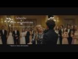 Музыка из рекламы Faberlic - Коллекция Ампир (Россия) (2016)