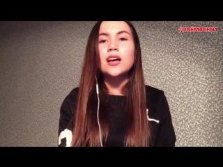 Зина Куприянович - Тук тук (cover by Yana Gabbasova),новая фабрика звезд,девочка классно поёт кавер,красивый голос,поёмвсети