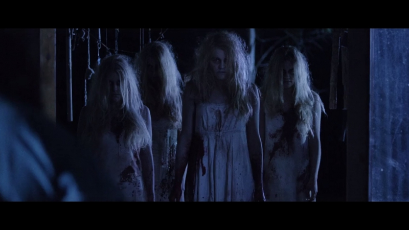 Внутренние демоны (2014)