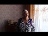 Александра Васильевна благодарит Окна|Балконы|Натяжные потолки|Двери|Жалюзи|Пенза