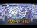 King of Masked Singer Ep. 119 Engb (Soohyun) [02.07.17]