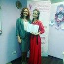 Гульнара Хасанова фото #43