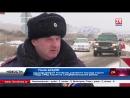 Снежный плен Трасса Симферополь Бахчисарай полдня была парализована